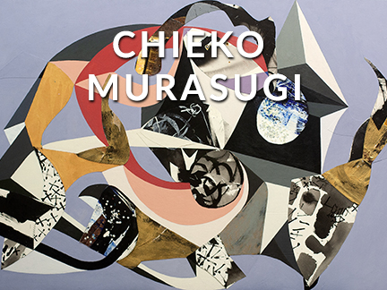 CHIEKO MURASUGI AT CRAVEN ALLEN GALLERY